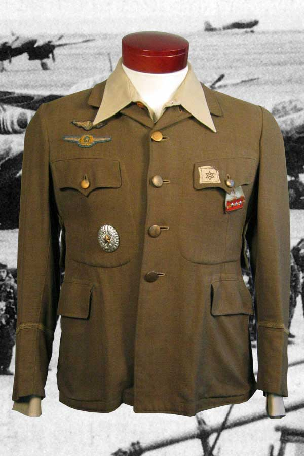 Japanese Army Air Force Captain Tropical Tunic